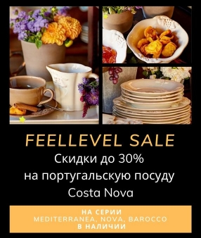 FEELLEVEL SALE!